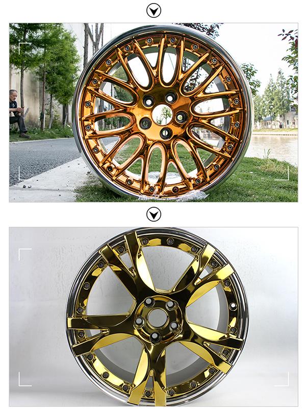 轮毂改电镀双色
