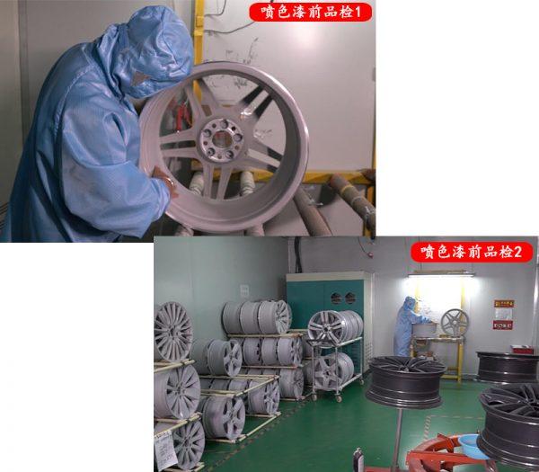 轮毂划伤修复改色工艺流程