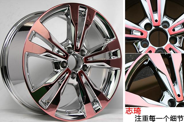 奔驰拉丝轮毂改电镀玫瑰金加电镀白双色